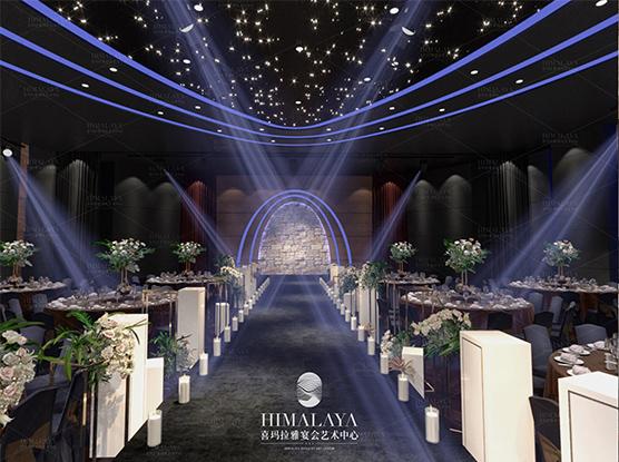 喜玛拉雅宴会艺术中心